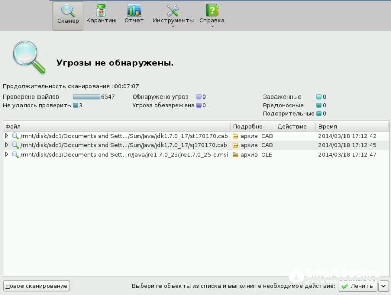 ne-zagruzhaetsya-WIndows-10-9-765x578.png