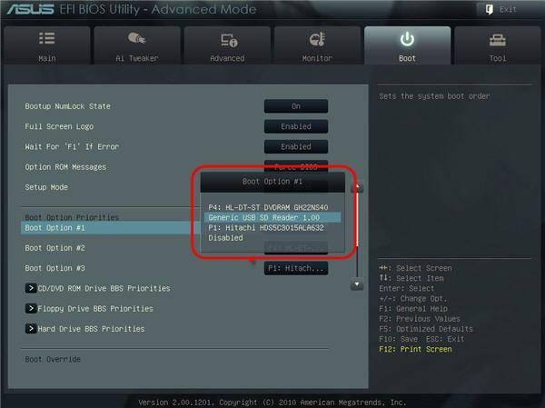 uefi_boot_menu.jpg