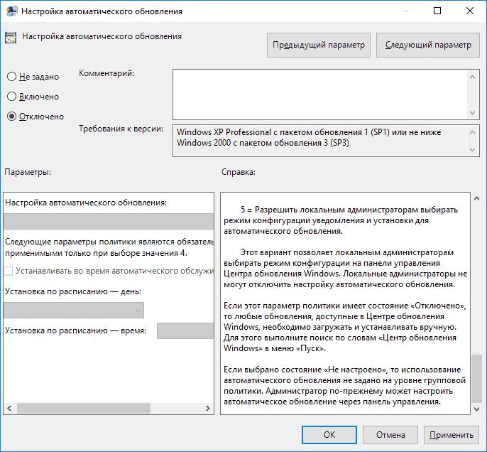 disable-windows-10-updates-gpedit.png
