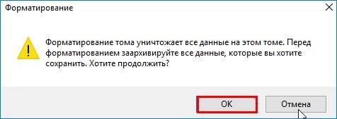 1503322400_134.jpg