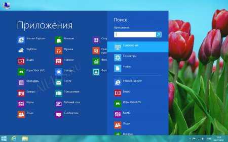 igrovaya_panel_windows_10_kak_vklyuchit_1.jpg