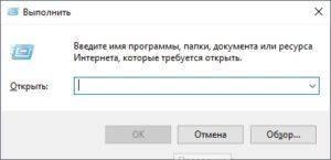 run-300x145.jpg