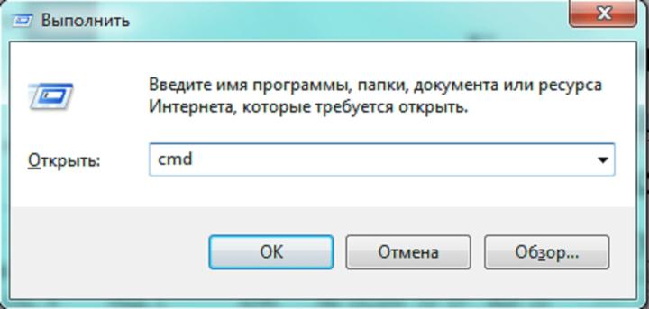 vypolnit-cmd-720x343.png