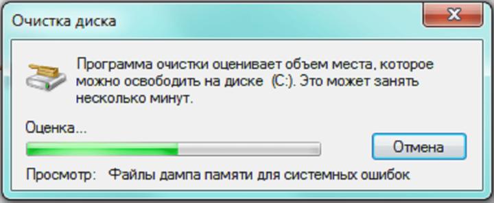 ochistka-diska-1-720x296.png
