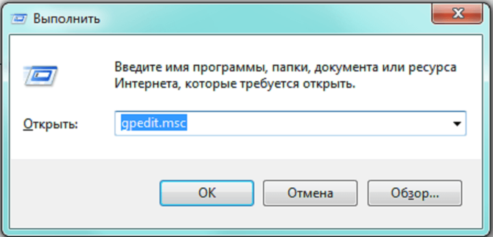 vypolnit-720x347.png