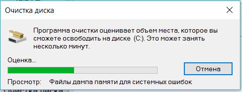 img_5b7abc2312753.png