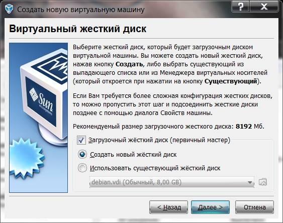 virtualbox3.jpg