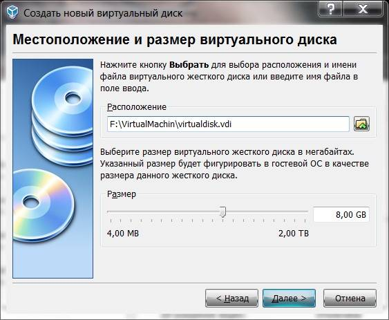 virtualbox4.jpg