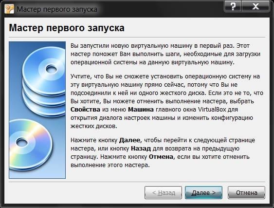 virtualbox6.jpg