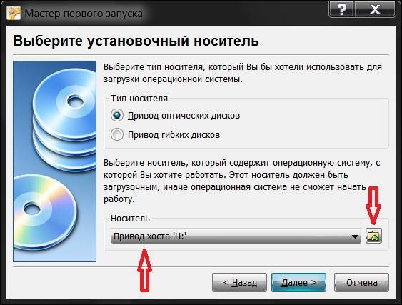 virtualbox7.jpg