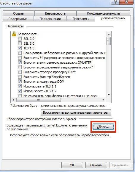 pereustanovit-ie-1-455x578.jpg