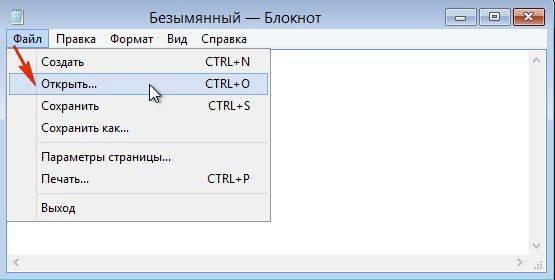 pereustanovit-ie-9-555x280.jpg