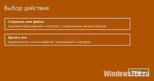 windows_10_zhivye_plitki_ne_rabotayut_2.jpg