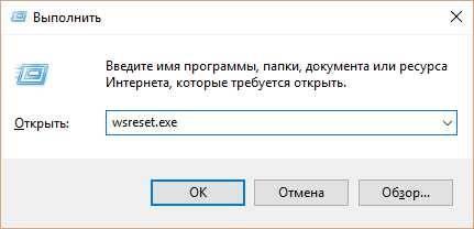windows_10_zhivye_plitki_ne_rabotayut_7.jpg