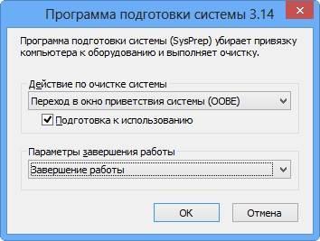1384321284_16.jpg
