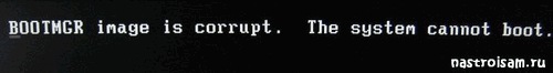 bootmgr-is-corrupt.png