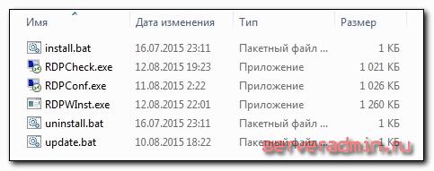 windows10-terminal-01.png