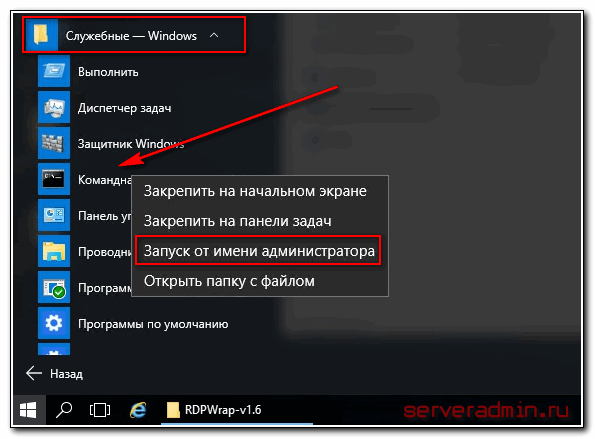 windows10-terminal-04.png
