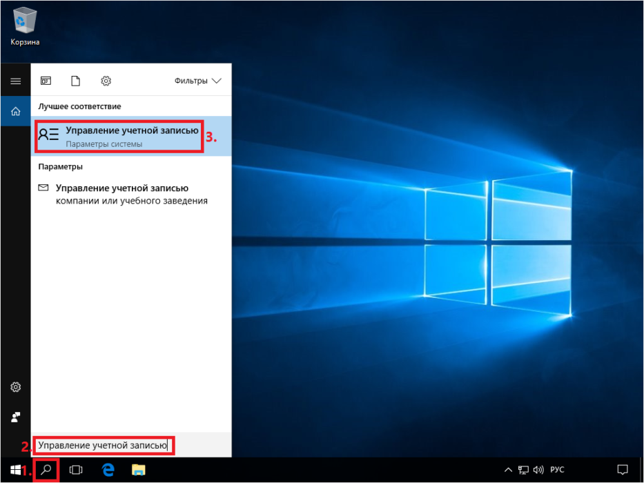 RDP-for-Windows10-00001.png
