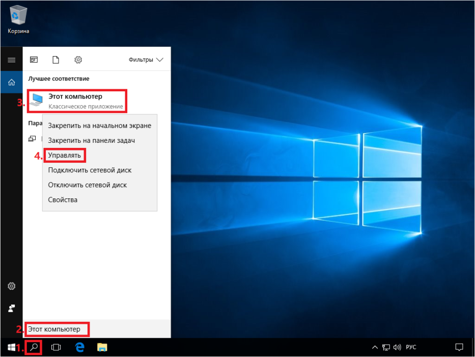 RDP-for-Windows10-00006.png