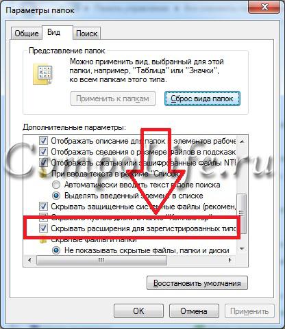 05_kak-nayti-fayl-na-kompyutere-v-windows-7.jpg