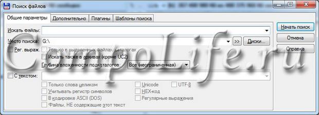 09_kak-nayti-fayl-na-kompyutere-v-windows-7.jpg