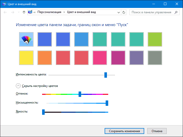 colors-control-panel-windows-10.png