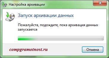 17_Please_Wait.jpg