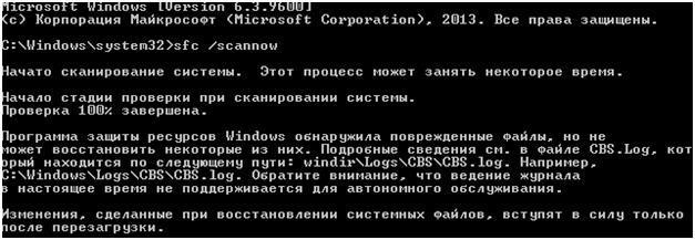 19113812303-komanda-sfc.jpg