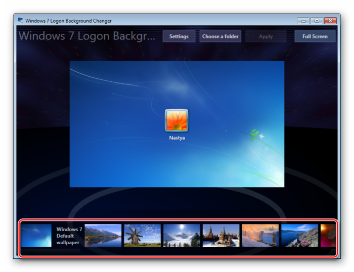 Standartnaya-galereya-fonov-v-programme-Windows-7-Logon-Background-Changer.png
