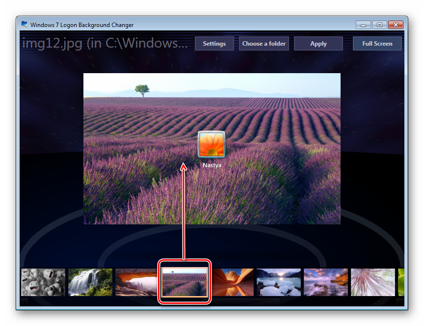 Izmenennyiy-fon-v-programme-Windows-7-Logon-Background-Changer.png