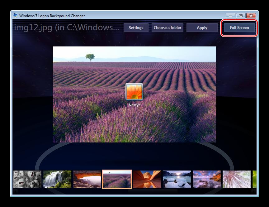 Prosmotr-izobrazheniya-na-ves-e`kran-v-programme-Windows-7-Logon-Background-Changer.png