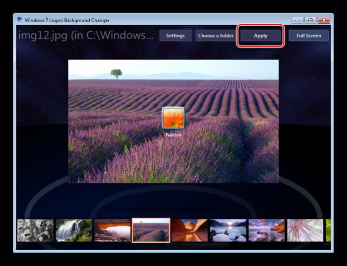 Knopka-primeneniya-fona-v-programme-Windows-7-Logon-Background-Changer.png