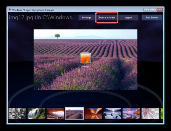 Knopka-vyibora-papki-s-kartinkami-dlya-programmyi-Windows-7-Logon-Background-Changer.png