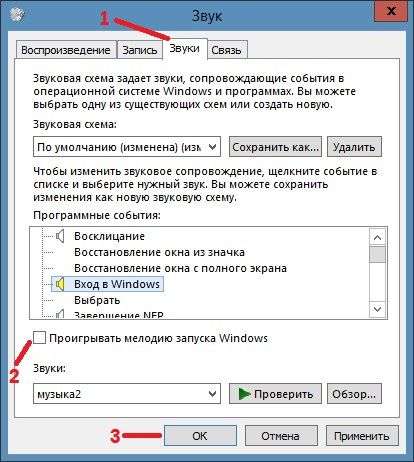 Turning-off-the-music-Windows-Welcome.jpg