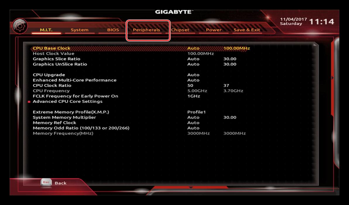 Vkladka-nastroek-UEFI-BIOS-materinskih-plat-Gigabyte.png