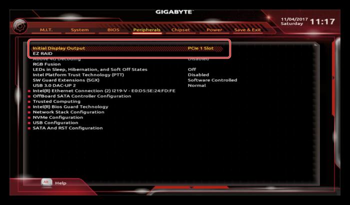 Vybor-graficheskogo-adaptera-cherez-UEFI-BIOS-materinskih-plat-Gigabyte.png