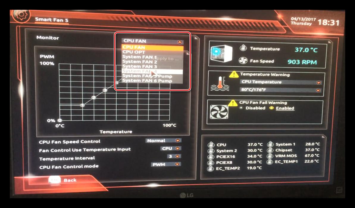 Vybrat-kuler-dlya-konfiguratsii-UEFI-BIOS-materinskih-plat-Gigabyte.png