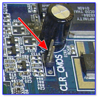 dzhamper-Clear-CMOS.png