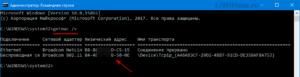 kak-uznat-mac-adres-3-300x77.png