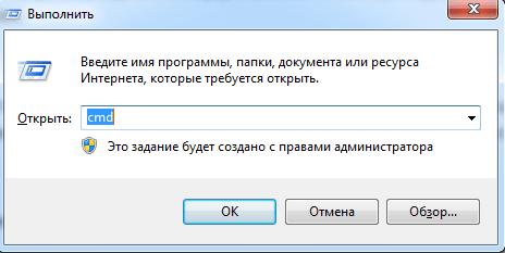 02-vypolnit-cmd.png