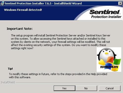Sentinel-System-Driver-installer-7.6.5-2.jpg