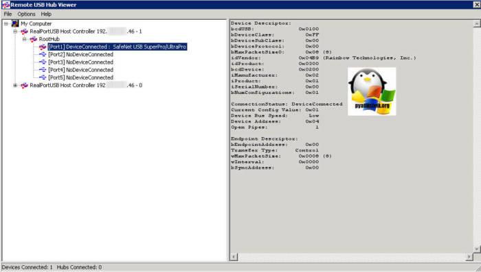 SafeNEt-USB-SuperPRO-Cod-28.jpg