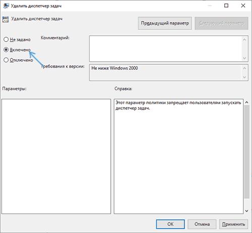 task-manager-gpedit-off-windows.png