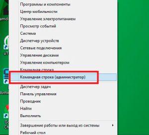 zapuskaem-komandnyu-stroku-s-pravami-administratora-v-windows-8_mgnx5c.jpg