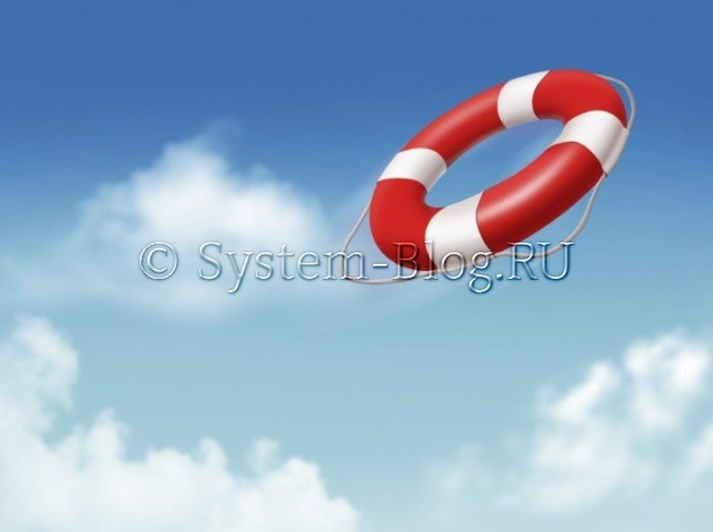 Rezervnaja-kopija-Windows-8-programmoj-RecImg-Manager.jpg