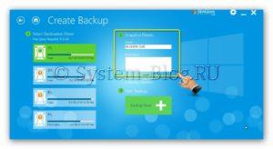 Rezervnaja-kopija-Windows-8-programmoj-RecImg-Manager-3-300x164.jpg