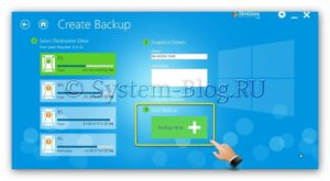 Rezervnaja-kopija-Windows-8-programmoj-RecImg-Manager-4-300x165.jpg