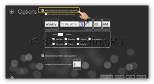 Rezervnaja-kopija-Windows-8-programmoj-RecImg-Manager-7-300x165.jpg
