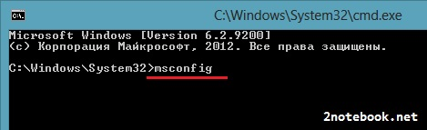 open-msconfig5.jpg